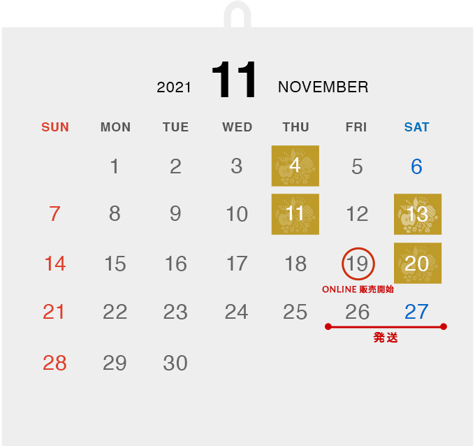 2021年11月営業日カレンダー